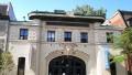 Ancien bain Généreux (Écomusée du fier monde) : 2050, rue Amherst, 2012. Photo : Adèle Paul-Hus, Écomusée du fier monde