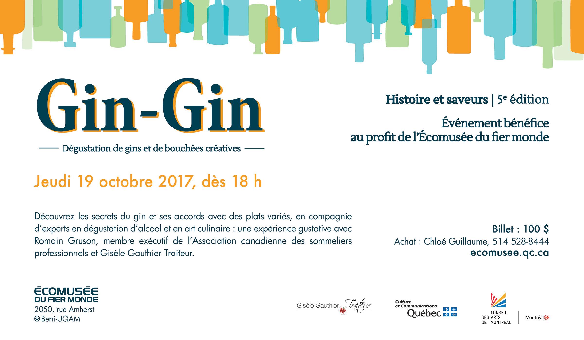gingin_invitation-virtuelle